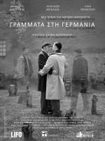 Grammata Poster