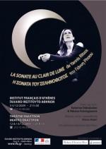 1 Affiche Sonate Au Claire De Lune