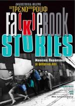 Posters Fakebook Stories P Fakebook Stories